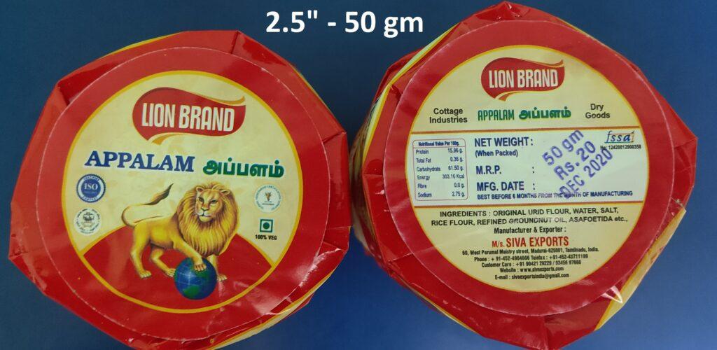 Lion brand appalam 2.5 inch - 50gm, appalam company in madurai, appalam companies in madurai|Tamilnadu|India, appalam manufacturers in india, papad manufacturers in india, appalam manufacturers in tamilnadu, papad manufacturers in tamilnadu, appalam manufacturers in madurai, papad manufacturers in madurai, appalam exporters in india, papad exporters in india, appalam exporters in tamilnadu, papad exporters in tamilnadu, appalam exporters in madurai, papad exporters in madurai, appalam wholesalers in india, papad wholesalers in india, appalam wholesalers in tamilnadu, papad wholesalers in tamilnadu, appalam wholesalers in madurai, papad wholesalers in madurai, appalam distributors in india, papad distributors in india, appalam distributors in tamilnadu, papad distributors in tamilnadu, appalam distributors in madurai, papad distributors in madurai, appalam suppliers in india, papad suppliers in india, appalam suppliers in tamilnadu, papad suppliers in tamilnadu, appalam suppliers in madurai, papad suppliers in madurai, appalam dealers in india, papad dealers in india, appalam dealers in tamilnadu, papad dealers in tamilnadu, appalam dealers in madurai, papad dealers in madurai, appalam companies in india, appalam companies in tamilnadu, appalam companies in madurai, papad companies in india, papad companies in tamilnadu, papad companies in madurai, appalam company in india, appalam company in tamilnadu, appalam company in madurai, papad company in india, papad company in tamilnadu, papad company in madurai, appalam factory in india, appalam factory in tamilnadu, appalam factory in madurai, papad factory in india, papad factory in tamilnadu, papad factory in madurai, appalam factories in india, appalam factories in tamilnadu, appalam factories in madurai, papad factories in india, papad factories in tamilnadu, papad factories in madurai, appalam production units in india, appalam production units in tamilnadu, appalam production units in madurai, papad production unit